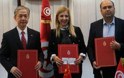 La Chine fait don à la Tunisie de 250.000 dinars pour un stade de mini-foot