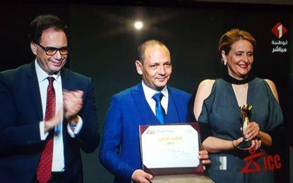JCC 2019 : Le Tanit d'or revient à «Noura Rêve» de la Tuniso-belge Hinde Boujemaa