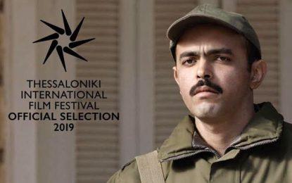 Le film ''Tlamess » du Tunisien Ala Eddine Slim primé au  Festival  de Thessaloniki en Grèce