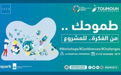 L'IACE organise «Toumouh Entrepreneur» les 21 et 22 novembre 2019 à la Maison de l'Entreprise