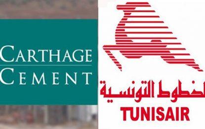 Corruption et abus de biens publics : Les affaires de Tunisair et Carthage Cement réexaminées par la justice