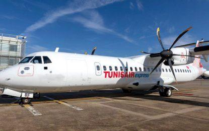 Tunisair Express reprend ses vols sur Tozeur