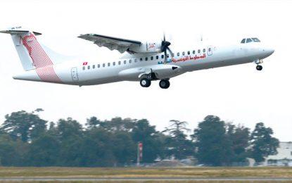 Coronavirus : Tunisair suspend ses vols vers Milan, Venise et Bologne à partir du 10 mars 2020