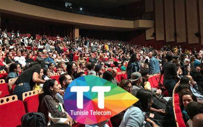 Tunisie Telecom, partenaire officiel des JCC 2019, investit dans la promotion culturelle