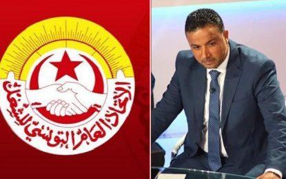L'UGTT porte plainte contre le futur député Seifeddine Makhlouf