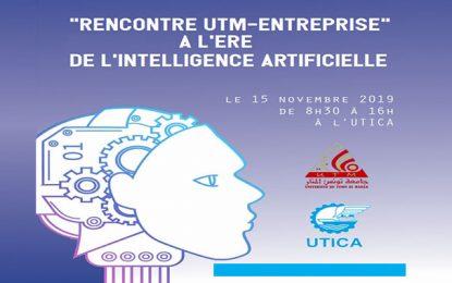 Rencontre UTM-Entreprises à l'ère de «l'Intelligence Artificielle», le 15 novembre 2019 à l'Utica
