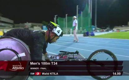 Walid Katila décroche une 2e médaille d'or, la 3e pour la Tunisie, aux Mondiaux para-athlétiques