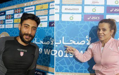 L'or pour Raoua Tlili et Yassine Gharbi aux Mondiaux para-athlétiques à Dubaï