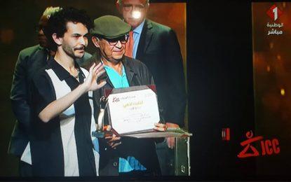 JCC 2019 : «D'Argile» du Tunisien Younes Ben Slimane remporte le Tanit d'or des courts-métrages documentaires