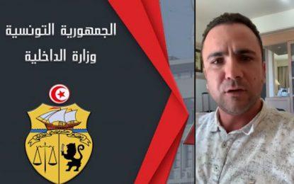 Le ministère de l'Intérieur dément l'agent qui a lancé une alerte sur des «attaques terroristes d'envergure en Tunisie» (Vidéo)