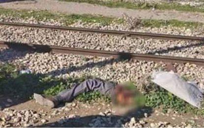 Des morceaux de cadavre d'un retrouvés au gouvernorat de Siliana : Dernières nouvelles