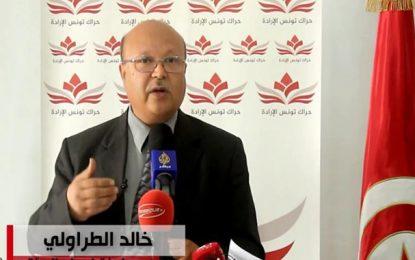 Khaled Traouli succède à Moncef Marzouki à la tête du parti Al Harak