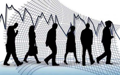 Tunisie : Un fonds d'assurance emploi verra prochainement le jour