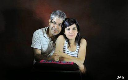 Report de l'audience de l'affaire Lina et Sadok Ben Mhenni