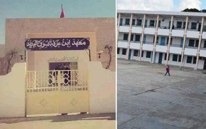 Exhibitionniste dans la cour du lycée Ibn Arafa à Sidi Bouzid : Le personnel éducatif en grève