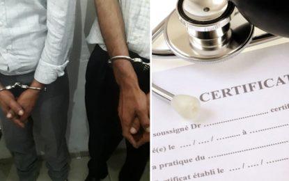 Trafic de certificats médicaux : Deux suspects arrêtés et le tampon d'un hôpital public saisi