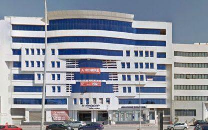 L'APTBEF dément la dégradation par Moody's de banques tunisiennes