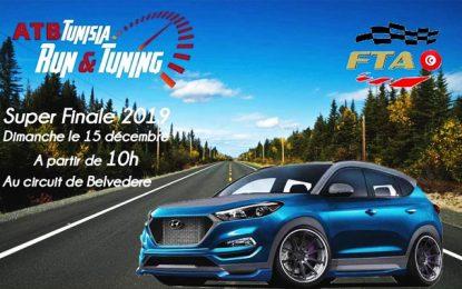 ATB organise la finale du Tunisia Run & Tuning 2019, ce dimanche 15 décembre 2019 à Tunis