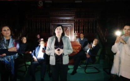 «Nous n'allons pas lever le sit-in», affirme Abir Moussi en réponse au communiqué de l'Assemblée (Vidéo)