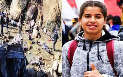 Accident de Amdoun : La championne de kick-boxing, Hiba Abdellaoui, est parmi les victimes