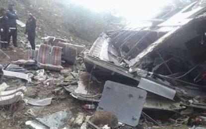 Accident de Amdoun : Les mesures de la présidence du gouvernement