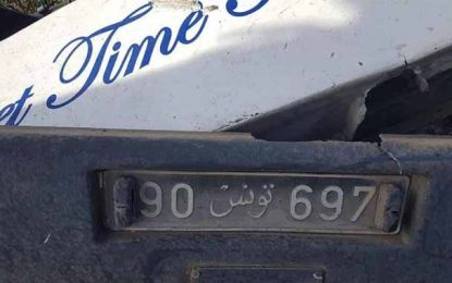 Drame de Amdoun : Mandat de dépôt à l'encontre du propriétaire de l'agence de voyage