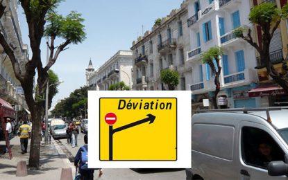 La circulation automobile au centre-ville de Tunis sera déviée du 22 au 29 décembre 2019