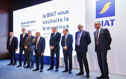 Biat : Retour en images de la rencontre avec la clientèle de la région de Sfax et du Sud