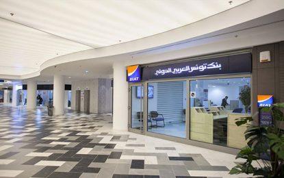 La Biat inaugure sa 205e agence au centre commercial Azur City