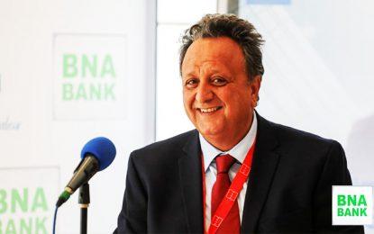 Retour en images sur la participation de BNA Bank aux «Journées de l'Entreprise» les 6 et 7 décembre 2019 à Sousse