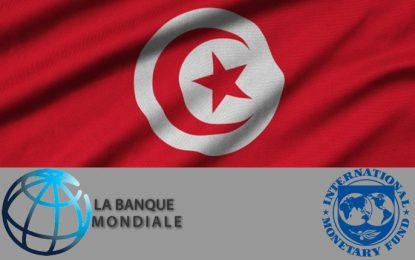 La Tunisie otage consentante des bailleurs de fonds internationaux