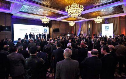 La Biat organise les rencontres annuelles avec sa clientèle au Cap Bon, à Sousse et à Sfax
