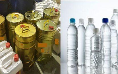 Le ministère de la Santé avertit contre la vente illégale d'eau et d'huile dans des récipients non conformes