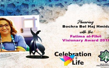 Le Prix Visionnaire Fatima Al-Fihria 2019 décerné à Bochra Bel Haj Hmida à Washington
