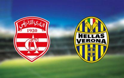 Officiel : le club italien Hellas Verona ne jouera pas contre le Club africain