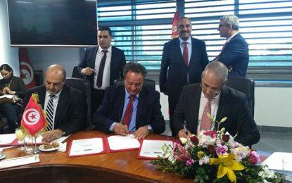 Tunisie : Neuf accords de coopération signés dans le cadre du Programme de développement intégré