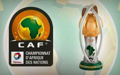 Football-CHAN 2020 : Les bonnes raisons du boycott de la Tunisie