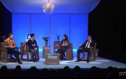 La pièce théâtrale «Carnage» de Ghassen Hafsia présentée, le 27 décembre 2019, à El Teatro