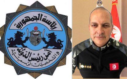 Colonel Tarek Belaazi nouveau porte-parole de la sécurité présidentielle
