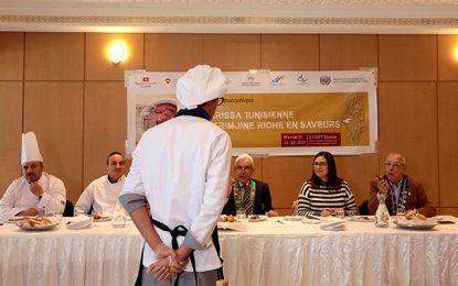 Concours à Sousse : «La harissa tunisienne un patrimoine riche en saveurs»