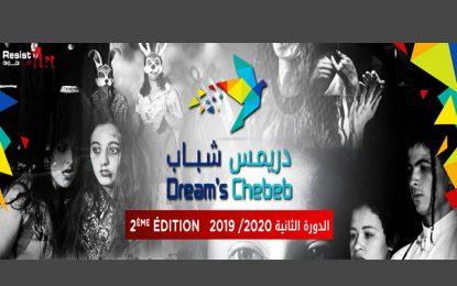 Leila Toubel lance la 2e édition du projet de «Dream's Chebeb»
