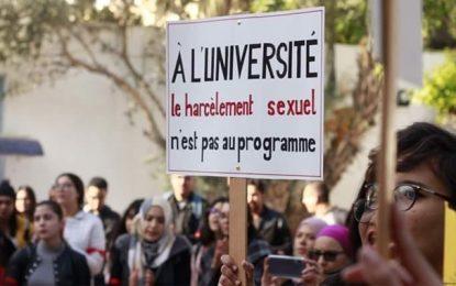 Tunis : Suspension du professeur de l'ENS, accusé de harcèlement sexuel par des étudiantes