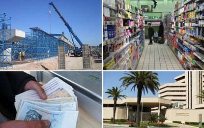 Que Dieu sauve l'économie de la Tunisie!