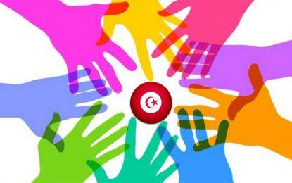 L'économie sociale et solidaire enfin institutionnalisée en Tunisie