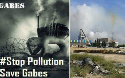 Gaz émis par le Groupe chimique tunisien : Les habitants de Gabès alertent sur «une catastrophe environnementale majeure»
