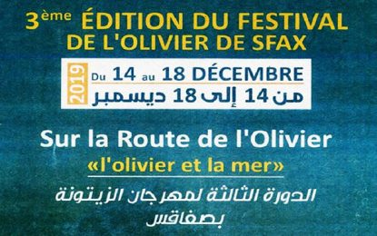 Tunisie : l'Olivier à l'honneur du 14 au 18 décembre 2019 à Sfax