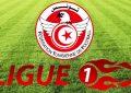 Ligue 1 : Programme du mini-championnat pour le remplacement du CS Chebbien