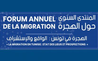 Forum à Tunis : «Migration en Tunisie : état des lieux et prospections»