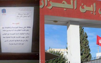 Interdiction aux étudiantes de «parler avec les garçons» devant le foyer : La directrice s'explique, le ministère intervient