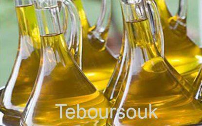 Tunisie: la 1ère Indication Géographique contrôlée octroyée à l'huile d'olive de Teboursouk